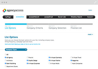 Creative Buyers Database Screen Shot